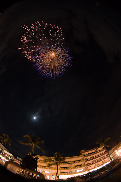 Fisheye night sky